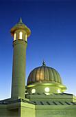 Yousuf Mosque, Ahmadiyya Movement in Islam, Tucson, Arizona, USA
