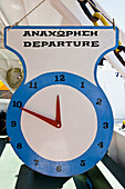Departure time on the boat from Rodhes, Dodecanese islands, Greece