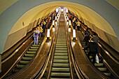Subway station, St. Petersburg, Russia