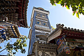 Historical building at Erhai lake, traditional chinese architecture, Yunnan, People's Republic of China, Asia