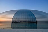 National Centre for the Performing Arts Beiijing China also known as ´the egg´ due to its futuristic shape.