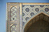 Architectural detail, Architectural details, Architecture, Art, Arts, Asia, Building, Buildings, Color, Colour, Daytime, Decoration, exterior, Gate, Gates, Horizontal, Madrasa, Madrasah, Mosaic, Mosaics, outdoor, outdoors, outside, Registan, Samarkand, Sh