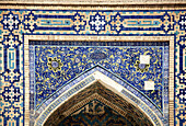 17th Century, Arch, Arches, Architectural detail, Architectural details, Architecture, Art, Arts, Asia, Building, Buildings, cities, city, Color, Colour, Daytime, Decoration, exterior, Gate, Gates, Horizontal, Madrasa, Madrasah, Mosaic, Mosaics, outdoor,