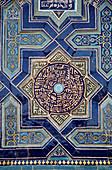 Architektonische details, Architektonisches detail, Asien, Aussen, Begräbnis, Blau, Dekoration, Detail, Details, Draussen, Farbe, Form, Formen, Geometrie, Gestalt, Gestalten, Islamische Architektur, Konzept, Konzepte, Kunst, Länder, Mausoleum, Nahaufnahme