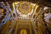 Interior of the Great Mosque, Cordoba. Andalusia, Spain