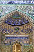 tiles of the hazrat ali mosque in Mazar-i-sharif afghanistan
