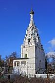 Church of Resurrection 1650s, Yaroslavl, Yaroslavl region, Russia