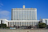 Building of Russian government, view from Moskva river, Moscow, Russia