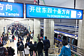 Subway station Dongzhimen, metro, Chinese characters, passengers at rush-hour, Beijing, People's Republic of China