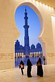Sheikh Zayed Grand Mosque, View through an archway towards a minaret, Abu Dhabi, United Arab Emirates, UAE
