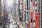 Downtown Business District in Japan, Ginza, Tokyo, Japan