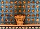 Star-spangled wall, Jewish Quarter, Cordoba, Andalusia, Spain