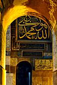 Detail in der Hagia Sophia, Istanbul, Türkei, Europa