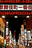 Kabukicho, night life and entertainment district