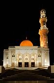 Emirats Arabes Unis, Oman, Muscat, Mosque in Muscat