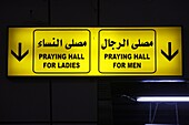 Jordanie, Amman, Praying Hall sign in Amman airport