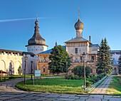 Rostov, Yaroslavl region, Russia