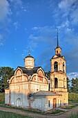 Church of St  Isidor 1566, Rostov, Yaroslavl region, Russia