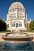 Bahá´í House of Worship Wilmette, IL