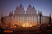 Gates to the Presidential Palace at dusk. Historic building, Rashtrapati Bhavan. Decorative ironwork gates. Lights. Lit up., Presidential Palace, Punjab, New Delhi, India