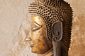 Asia, Laos, Vientiane, Wat Sisaket, Temple, Temples, Buddha, Buddhist, Buddhism, Buddhist Temple, Buddha Statue, Buddha Head, Holiday, Vacation, Tourism, Travel. Asia, Laos, Vientiane, Wat Sisaket, Temple, Temples, Buddha, Buddhist, Buddhism, Buddhist Tem