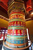 Asia, Singapore, Chinatown, Buddha Tooth Relic Temple, Buddha Prayer Wheel, Prayer Wheel, Buddhist Prayer Wheel, Temple, Temples, Chinese Temple, Buddhist, Buddhism, Chinese, Interior, Tourism, Holiday, Vacation, Travel. Asia, Singapore, Chinatown, Buddha