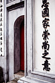 Chinese Writing Near Doorway of Confucian Temple, Hanoi, Vietnam