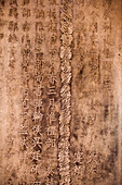 Chinese Writing on Stone Slab, Temple of Literature, Hanoi, Vietnam