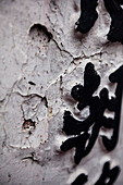 Cracked Wall and Chinese Writing, Temple of Literature, Hanoi, Vietnam