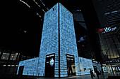 Louis Vuitton Shop bei Nacht, IFC-Mall, Shanghai, China