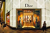 Hong Kong- Dior shop on Kowloon Park Drive, the ´Brand Avenue´.