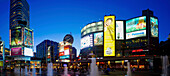 View of fountain and billboards, Dundas Square, Toronto, Ontario