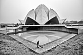 The Lotus Temple, located in New Delhi, India, is a Bahai House of Worship completed in 1986. Notable for its flowerlike shape, it serves as the Mother Temple of the Indian subcontinent and has become a prominent attraction in the city The Lotus Temple h