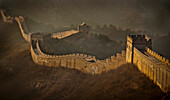 Alex, Adams, nobody, Outdoors, Day, Elevated View, Strength, Landscape, Scenics, Beauty In Nature, Travel Destinations, Mystery, Protection, Travel, Direction, Growth, Ideas, Identity, Tranquility, China, Great Wall Of China, Mist, Remote, Nobody, Open Ai