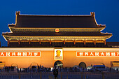Gate of Heavenly Peace and portrait of Mao Zhe Dong, Tiananmen Square, Beijing, China, Asia