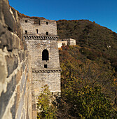 'Window In The Mutianyu Section Of The Great Wall Of China; Beijing, China'