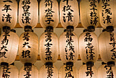 'Glowing japanese paper lanterns;Kyoto japan'