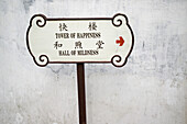 'A sign points to the ''Tower of Happiness'' and the ''Hall of Mildness'' in the Yu Yuan Gardens, Shanghai, China.  Located in the center of the Old City of Shanghai, it is considered to be one of the four finest Chinese gardens.  The garden was reportedl