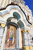 St. Alexander Nevsky Cathedral, Yalta, Crimea, Ukraine, Europe
