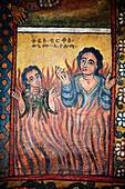 'Details of Debre Berhan Selassie church; Gondar, Amhara region, Ethiopia'
