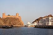 Oman, Muscat, Al-Jalali Fort, Sultans Palace