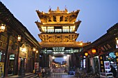 Historic city watch tower, UNESCO World Heritage Site, Pingyao City, Shanxi Province, China, Asia