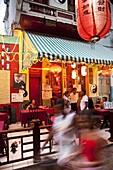 Chinese restaurant in Havana's Chinatown, Barrio Chino, Havana, Cuba, West Indies, Central America