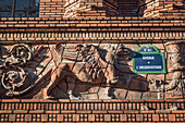 archaeological terracotta frieze in bas-relief with greek sculptures, red brick building of the university of paris, institute of art and archeology, avenue de l'observatoire, paris (75), france
