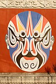 France, Parisian suburb, Val-de-Marne, Alfortville, The Huatian Chinagora hotel, Chinese mask decorating the walls of the esplanade