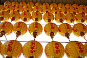 Chinese paper lanterns in a temple in Tainan, Taiwan, Republic of China, Asia