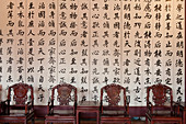 Chinese letters in Confucius Temple in Tainan, Taiwan, Republik China, Asien