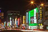 Chinesische Leuchtreklame bei Nacht in Tainan, Taiwan, Republik China, Asien