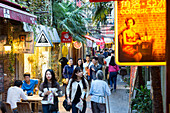 Young people, Tianzifang, arts and crafts area, visitors on street, shops, shopping street, French Concession area, Shanghai, China, Asia