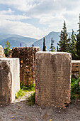 Stone blocks with inscription, Delphi, Greece